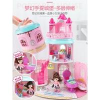 女孩公主梦娃娃屋儿童玩具3-10岁女童生日礼物