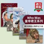 Who Was 皇帝君王系列5本 英文原版人物传记 英文版中小学生读物书 现货正版进口原版英语书籍