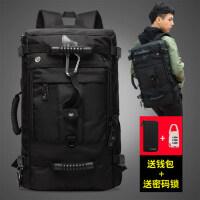 旅行双肩包 大容量行李背包男户外登山包多功能休闲出差旅游包书包