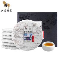八马茶业 云南原产地普洱茶生茶饼七子饼茶叶357克*7饼