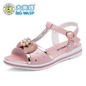 大黄蜂女童凉鞋2018新款 公主鞋中大童可爱韩版时尚夏季儿童凉鞋