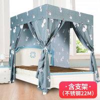 家用床帘子一体式遮光布蚊帐全封闭床围1.8m米床挡布卧室公主床幔