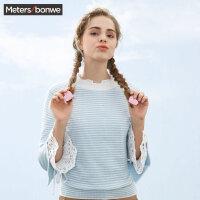 【1件2.5折到手价:23.8】美特斯邦威女条纹合体套头毛衫