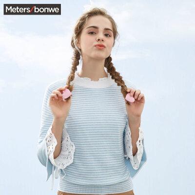 【1件2.5折到手价:23.8】美特斯邦威女条纹合体套头毛衫 美特斯邦威超品日,千款限时1件2.5折,还能叠券!