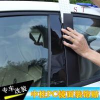 现代瑞纳朗动名图IX35瑞奕领动悦纳改装专用车窗饰条PC镜面中柱贴