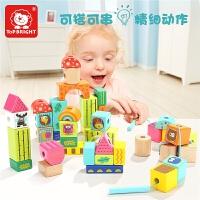 积木玩具一两岁宝宝穿线儿童串珠玩具女孩穿珠子1-2周岁3男孩