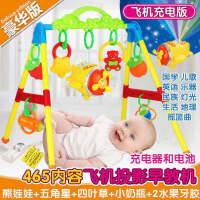 婴儿玩具0-3-6-12个月宝宝音乐健身架器0-1岁新生儿女孩男孩
