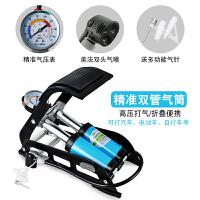 脚踏打气筒高压便携式自行车电动车摩托车汽车脚踩充气泵骑行装备 精准一体气缸双筒 赠多功能气嘴