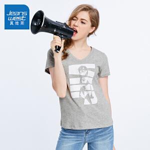 [尾品汇价:15.9元,20日10点-25日10点]真维斯女装 夏装迪士尼皮克斯动画印花短袖T恤