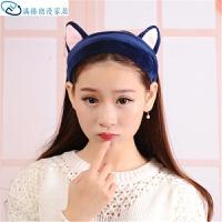 洗脸发带发箍猫耳朵束发带韩国可爱头饰头巾女敷面膜化妆发套