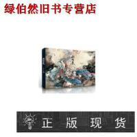 【二手书旧书95成新】洛煌笈,VIKI_LEE 绘,人民邮电出版社