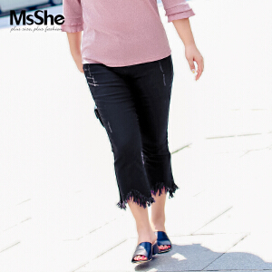 MsShe加大码女装2017新款胖妹妹时尚个性微喇牛仔裤M1710349
