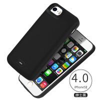 优品 苹果5背夹式充电宝器一体iphone5s手机壳苹果5se2电池快充毫安4.0寸5se便携式 苹果5/5s/se/