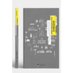 空间政治-(城市公共空间的生成逻辑与治理政策)