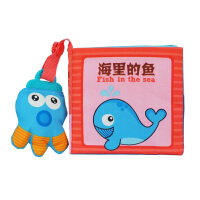 LALABABY/拉拉布书0-3岁小布书宝宝早教撕不烂益智手掌书儿童布书海里的鱼
