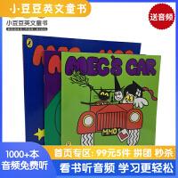 英文原版 Meg and Mog系列 女巫麦格和小猫莫格3册合售 送音频贴纸 动画视频