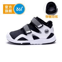 【折后�B券�A估�r:67】361度童鞋 男童棉鞋 小童 冬季新品K71844510