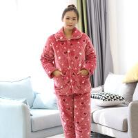冬季女三层加厚夹棉睡衣珊瑚绒法兰绒睡衣家居服保暖套装可爱大码