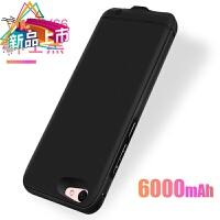 vivoy67背夹电池充电宝步步高y66手机壳y67无线移动电源薄