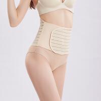 孕妇产后束缚带产后收腹带束腰薄款透气顺产束腹带 剖腹产孕妇专用束缚绑带