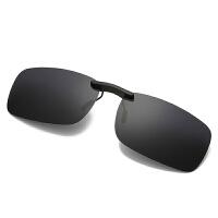 墨镜夹片式男开车卡夹在近视眼镜上放的太阳镜片女隐形加装挂遮阳