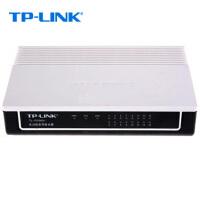 TP-link TL-R1660+宽带路由器(16口路由器),多功能宽带路由器,有线路由器,专业中小企业路由器