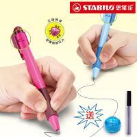 德国stabilo思笔乐6623左右乐自动铅笔正姿活动铅笔2.0mm不断铅矫正握姿粗笔芯写不断HB铅芯