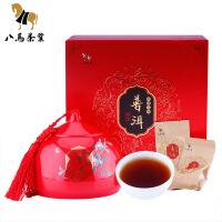 八马茶叶 云南普洱熟茶小如意瓷罐礼盒装120克