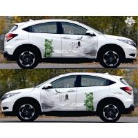 比亚迪宋汽车贴改装唐 S6 S7车身腰线彩条拉花贴纸装饰SUV车身贴 车身两侧加车头盖