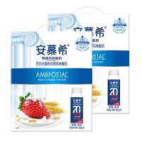 【1月】伊利 安慕希希腊风味高端颗粒酸奶草莓燕麦口味200g*10瓶*2提礼盒装