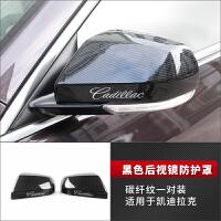 凯迪拉克ATSL改装专用倒车镜保护盖耳朵外饰 改装碳纤维后视镜罩