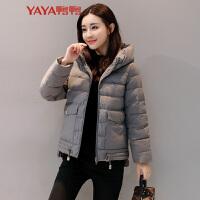 鸭鸭(YAYA)2018秋冬新款女士短款羽绒服休闲羽绒女外套连帽羽绒服B-57260
