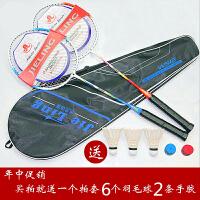 羽毛球拍双拍球拍2支装初学健身训练业余初级