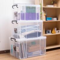 透明收纳箱塑料整理箱加厚汽车箱玩具特大衣物储物箱折扣DG21 (所有尺寸均是外径大尺寸)