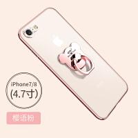 iphone7手机壳8plus硅胶苹果7plus套软i8女新款7p指环支架8p防摔 7/8通用 玫瑰金