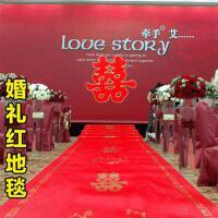 结婚用品婚礼婚庆一次性大红地毯喜庆开业庆典现场布置铺地红毯子 烫金步步有喜红地毯