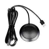 蛇蝎龙 USB麦克风拾音器桌面360度游戏语音即插即用电脑长距离话筒麦克风