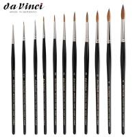 德国进口Da vinci达芬奇 水彩笔10 貂毛水彩画笔 选择V10 1