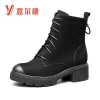 【马丁靴真皮女靴】意尔康女鞋2018秋冬季新款系带平底马丁靴女靴