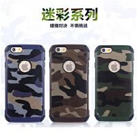 创意迷彩苹果6plus手机壳iphone5s硅胶保护套4.7软壳防摔外壳潮男