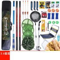 钓鱼竿套装组合全套手竿钓具钓竿鱼杆鱼具用品渔具套装 全套
