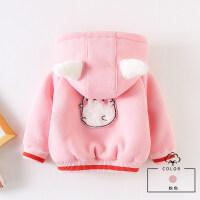 宝宝卫衣女秋冬儿童加绒连帽加厚公主外套0一1-2-3岁婴儿冬装上衣 粉色
