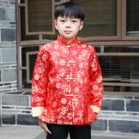 男童唐装男童礼服中国风民族演出服拜年新年装复古上衣秋冬装外套