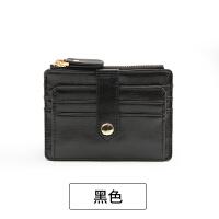 卡包女式 韩国韩版薄款多卡位简约迷你证件位小零钱包