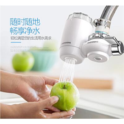 【支持礼品卡】净水器家用 厨房水龙头过滤器 自来水水龙头净水器家用直饮   m9d 一机五芯