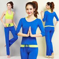 韩版女士舞蹈瑜珈服三件套 新款女专业健身房瑜伽服运动套装女胸衣长袖T恤