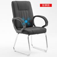 高背弓形舒适桌电脑椅老板凳子家用皮办公室座椅钢制脚固定靠背 钢制脚 固定扶手