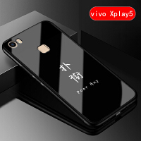 vivo xplay5玻璃手机壳vivoxp1ay5a曲屏外壳步步高x6保护套个性简约x6s情侣款x VIVO Xpl