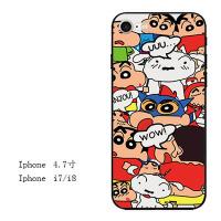 iphone7苹果6s手机壳6plus硅胶xs max软壳5s防摔xr情侣8X挂绳se七