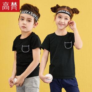 高梵2018新品儿童T恤 男童短袖弹力修身棉质休闲撞色女童白色体恤